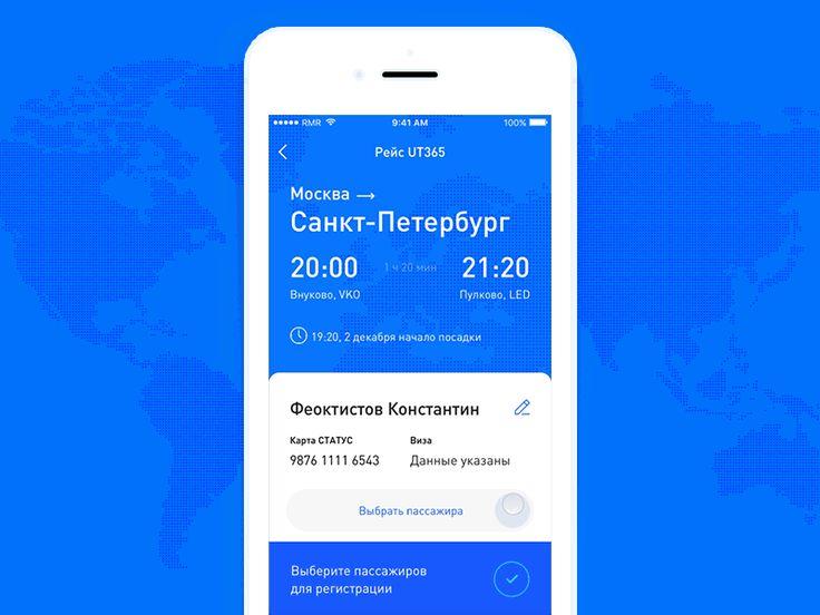 Check-in App Concept