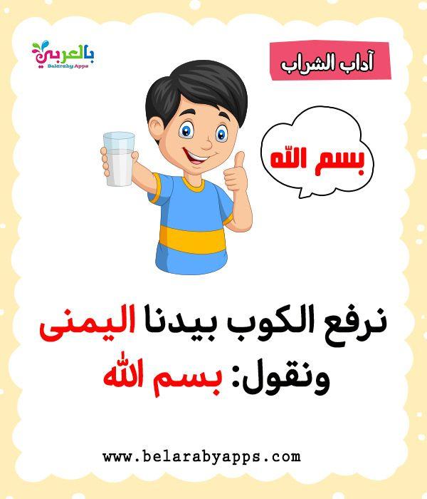 بطاقات الحروف العربية مع الصور للاطفال تعليم اطفال الحروف الهجائية مع الكلمات Preschool Math Worksheets Kindergarten Math Worksheets Islamic Kids Activities