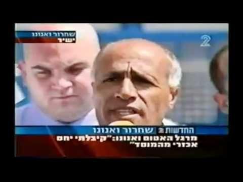 """ I m a symbol of freedom!""/Vanunu/2004"