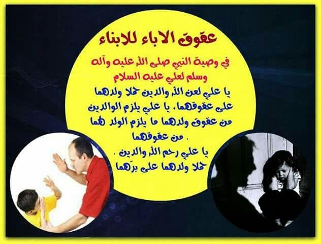 Pin By Fajr Almahdi On الطفل المسلم Memes Ecard Meme Ale