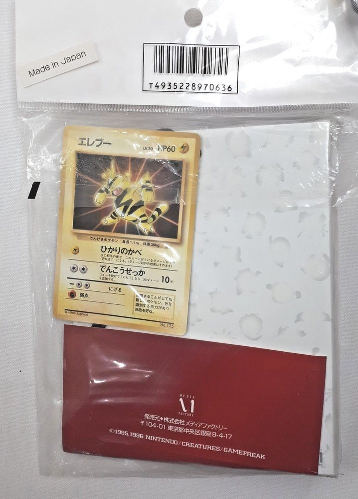 Pokemon Mini Album Binder 26 Pages comes with 1 Collector card  #Nintendo