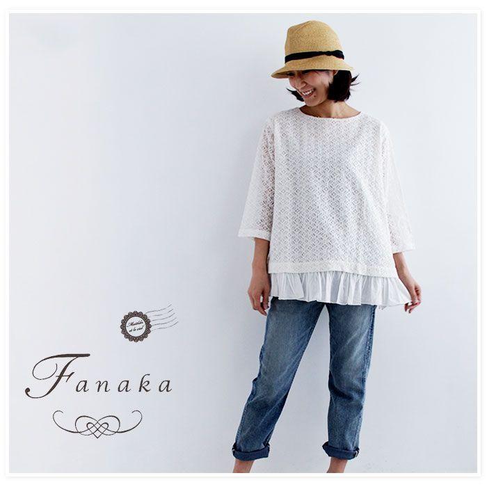 【Fanaka ファナカ】ラッセル レース Aライン レイヤード 7分袖 ブラウス (71-2161-107)