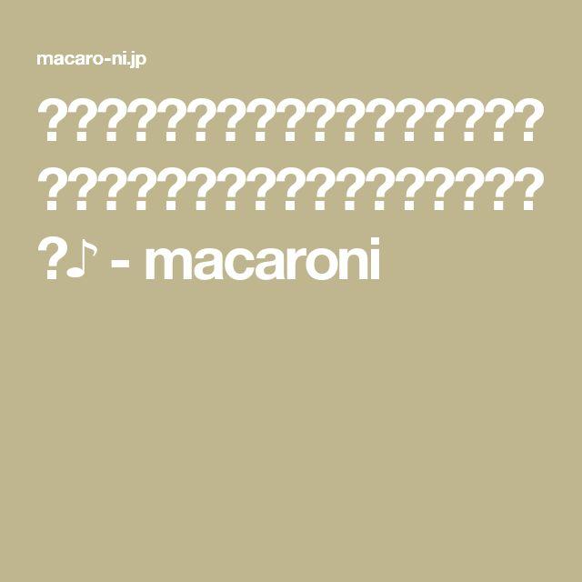 ママ達の「手抜き弁当」が手抜きには見えず素晴らしい!インスタでも話題に♪ - macaroni