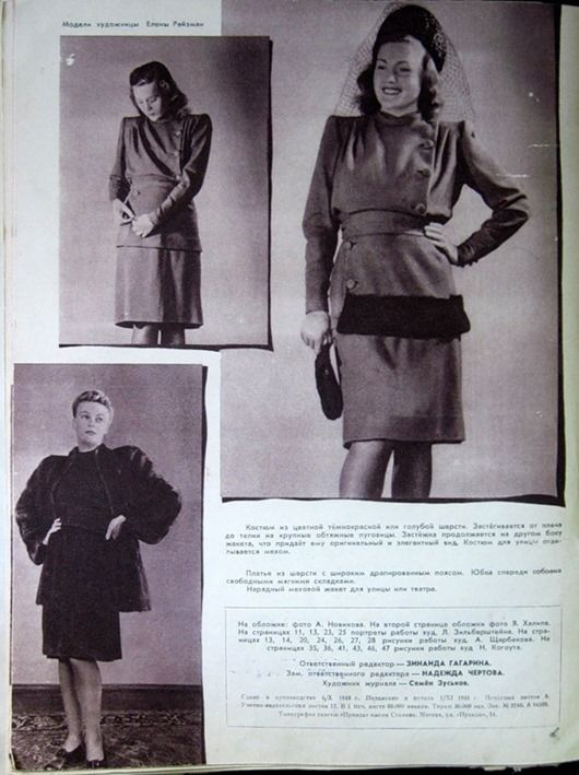 Soviet fashion, 1946
