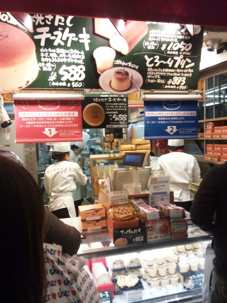 Japanese Cheesecakes Shop