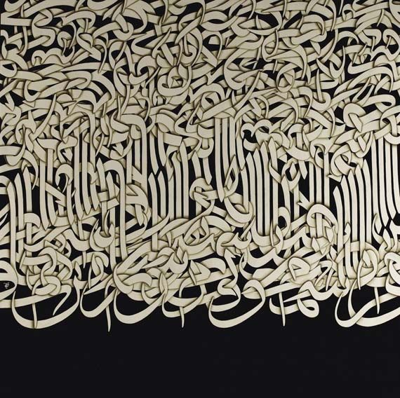 Azra Aghighi Bakhshayesh / Untitled, signed in Farsi (lower left), oil on canvas