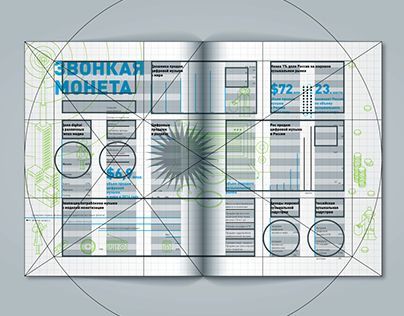 """Check out new work on my @Behance portfolio: """"Infographic for """"Magazine of Business"""" (Moscow)"""" http://on.be.net/1I3vN65"""