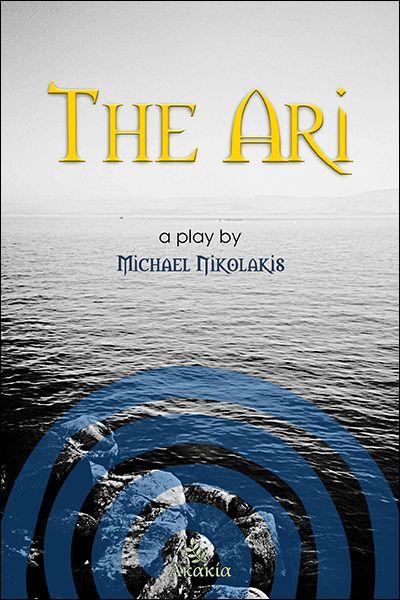 THE ARI | AKAKIA Publications