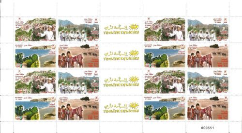 Oman:Tourism 2006-one sheet-MNH -Gutter pair- rose-desert-turtle-fort-camel