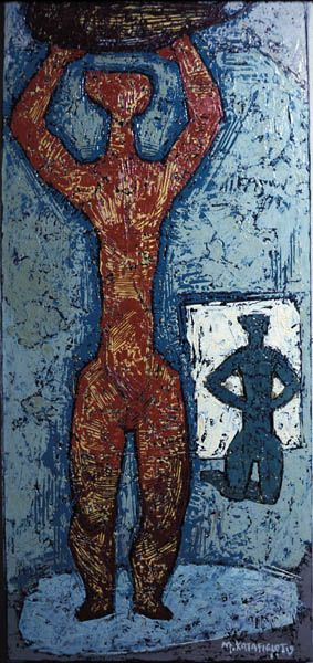 MENELAOS KATAFIGIOTIS  •  1926 - 1997