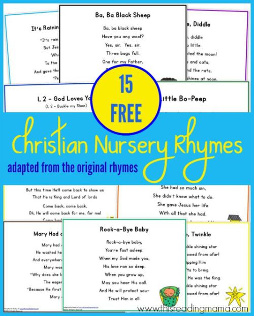 free christian preschool curriculum 37 best images about preschool songs on 981