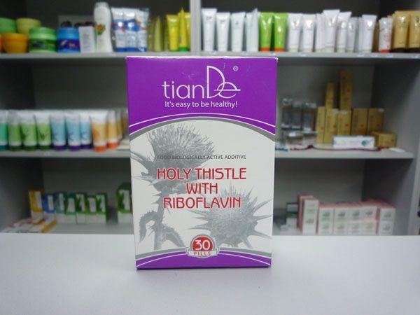 БАД от компании Тианде - Расторопша пятнистая с рибофлавином, рекомендуется для профилактики и лечения заболеваний печени. Препарат растительного происхождения, обладающий противомикробной, противовоспалительной, желчегонной и антиоксидантной активностью, содержит флаволигнан силимарин, который в клетках печени действует как антиоксидант, препятствующий перекисному окислению клеточных мембран, гепатопротектор, защищающий клетки печени от различных неблагоприятных воздействий (токсины…