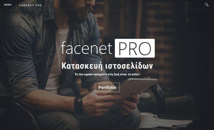Η κατασκευή των ιστοσελίδων της Facenet ακολουθούν σύγχρονες σχεδιαστικές τάσεις και πρότυπα