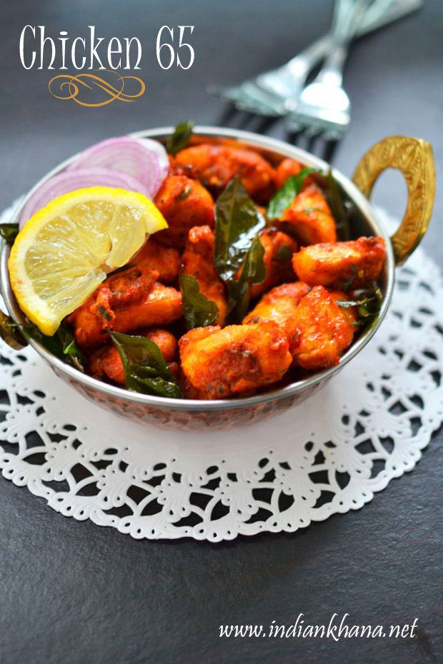 Spicy, Juicy and delicious Chicken 65, perfect #snack for New Year celebration, party, get-together or potluck
