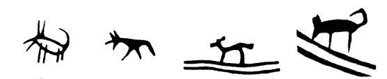 Dog symbol in sámi art