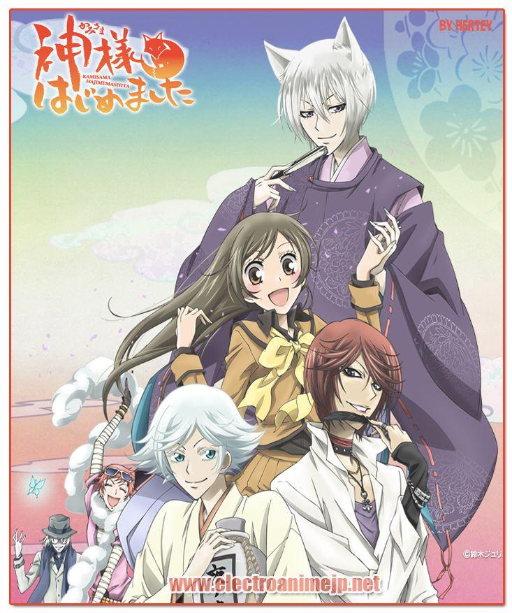 Top Kiss Anime Adorable Dog - ec08cc9522947faa4c87ec887611ab60--deities-comedy  2018_469285  .jpg