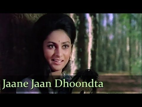 ▶ Jaanejaan Dhundhta - Randhir Kapoor - Jawani Diwani Songs - Kishore Kumar - Asha Bhosle - YouTube