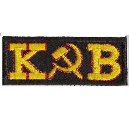 KGB Russland Hacker CTU Badge FBI KGB Ausweis CIA Anonymous Abzeichen