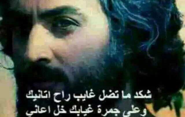 شعر عراقي حزين ومؤثر جدا ومقتطفات شعرية عن الفراق Movie Posters Movies Poster