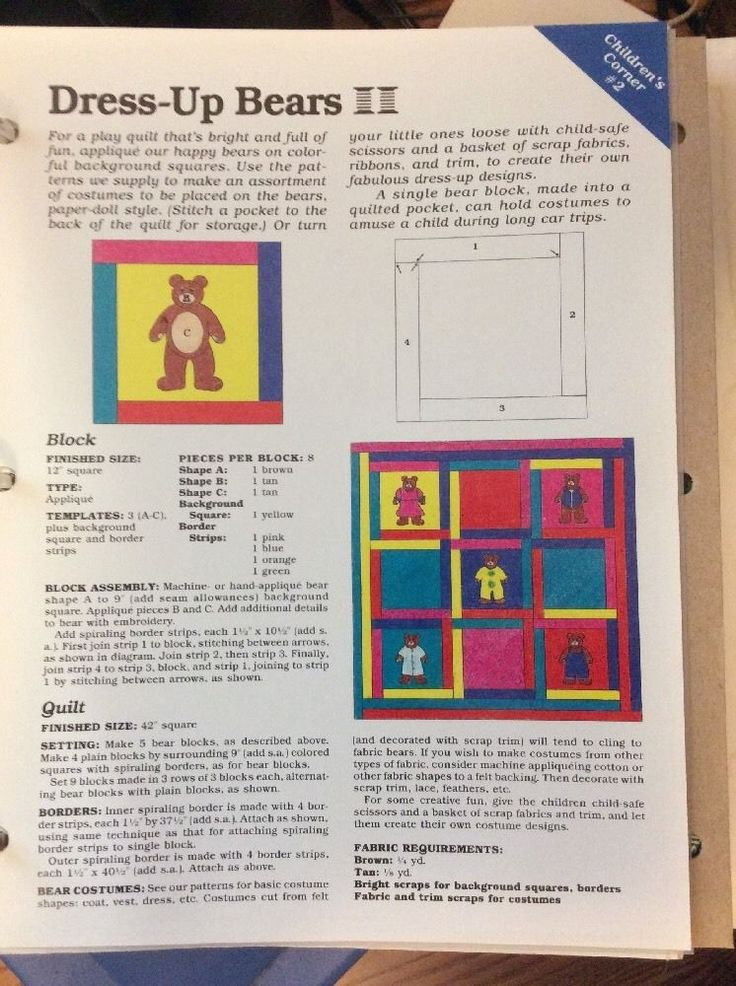 Dress Up Bear Kids Or Baby Quilt Pattern with uncut Plastic Template  | eBay