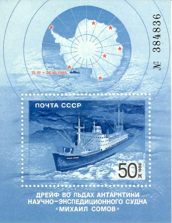Russia Antarctic