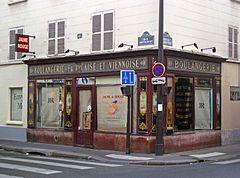 Photo de Boulangerie, Paris 11e arrondissement, PA00086526