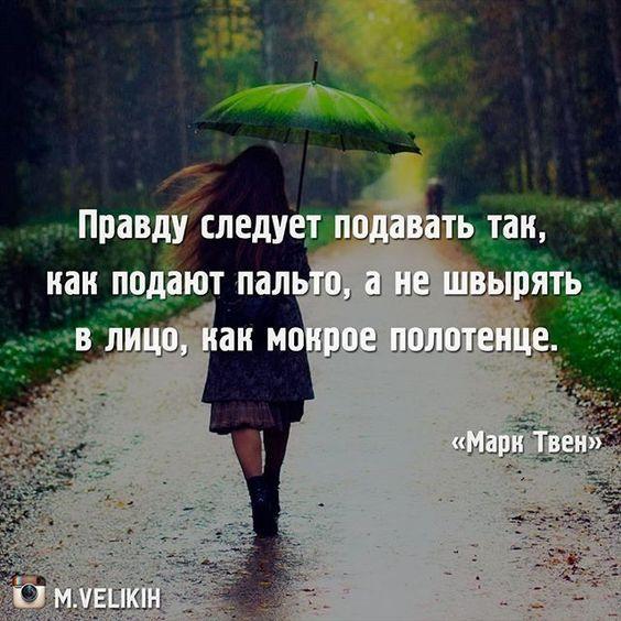 МАРК ТВЕН: