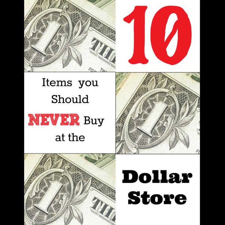 Think you can save money just by shopping at the dollar store? Be warned! There are several items you should NEVER buy at the dollar store!