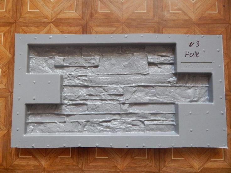 Пластиковые Формы для Бетона Штукатурки Стен, Камень, Цемент, Плитка Вилка 3 Декоративные стенки пресс-формы