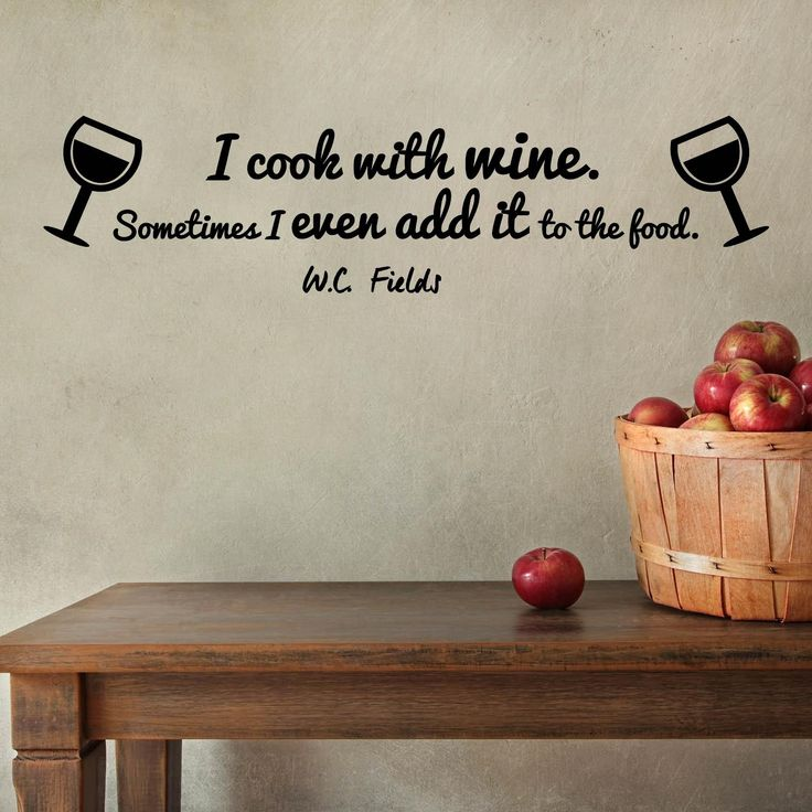 "Adesivi da parete ""I cook with wine..."" adesivo da parete Vinyl Wall Stickers Decals https://www.adesiviamo.it/prodotto/1014/Adesivi-da-parete/Adesivi-da-parete/I-cook-with-wine-adesivo-da-parete-Vinyl-Wall-Stickers-Decals.html"