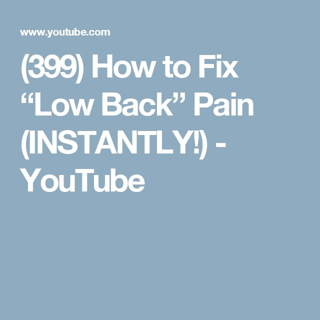 how to fix lower back pain with exercise
