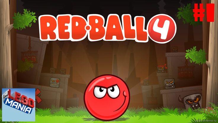 Мультик Red Ball 4 Зеленые Холмы. Прохождение игры Красный Шарик против ...