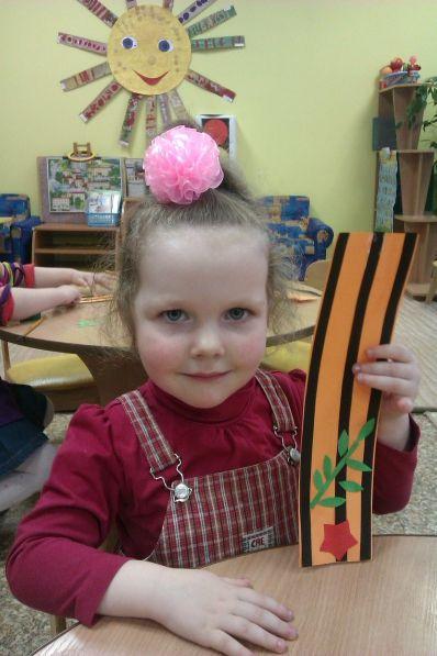 Поделка ко Дню 9-го Мая «Георгиевская ленточка» (младшая группа) - Для воспитателей детских садов - Маам.ру