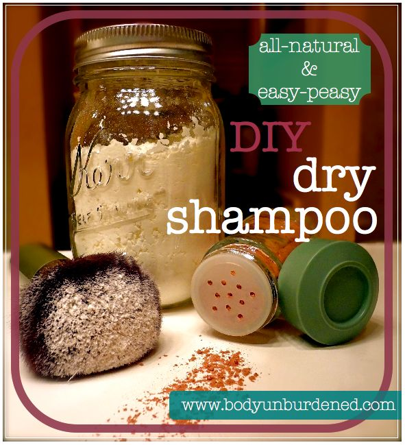 All-natural, easy-peasy dry shampoo! Make your own dry shampoo and get fabulous hair anytime with this simple recipe. #DIY #hair #natural