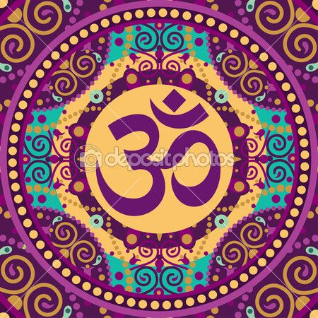 Mandala ohm — Stock Illustration #36262375