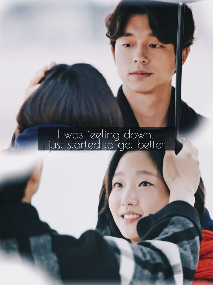 yoon eun hye and kim hyun joong relationship with god