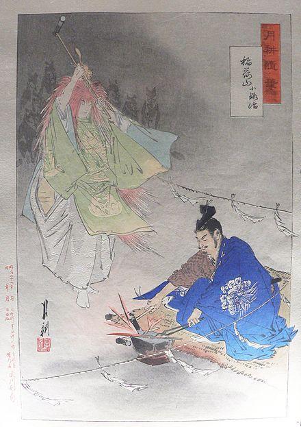 Kitsune - Wikipedia