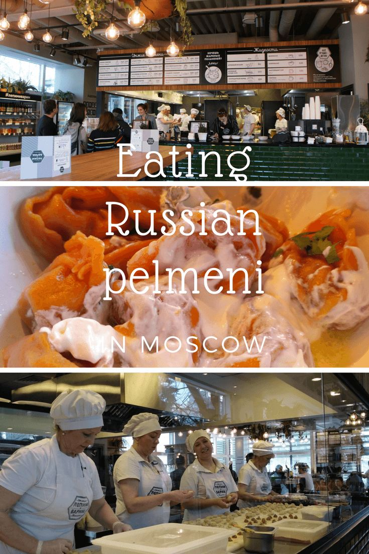 Lepim i Varim is a pelmeni restaurant in Moscow and frequently the top rated restaurant on Trip Advisor for the capital