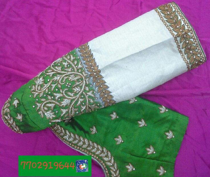 Pattu blouse with maggam work 7702919644