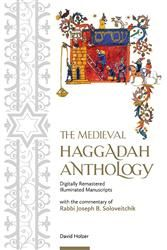 The Medieval Haggadah Anthology is a unique and glorious haggadah. A handsome oversized volume, it is illustrated with digitally remastered art from thirty-five outstanding medieval manuscripts. #Passover