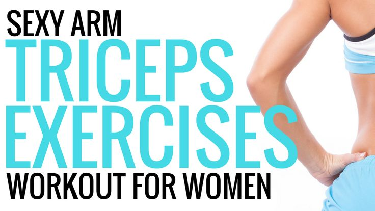 Do you want to tighten and tone your triceps? Then you're going to love this Triceps Workout for Women from trainer Christina Carlyle. It really works!