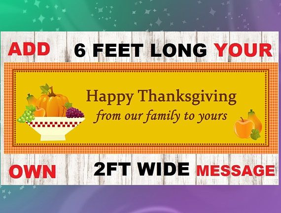 HAPPY THANKSGIVING Banner Thanksgiving Sign Give Thanks