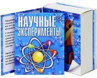 """Набор """"Научные эксперименты""""-наборы для научных опытов для детей-наборы для творчества для мальчиков-интернет-магазин-доставка по России"""