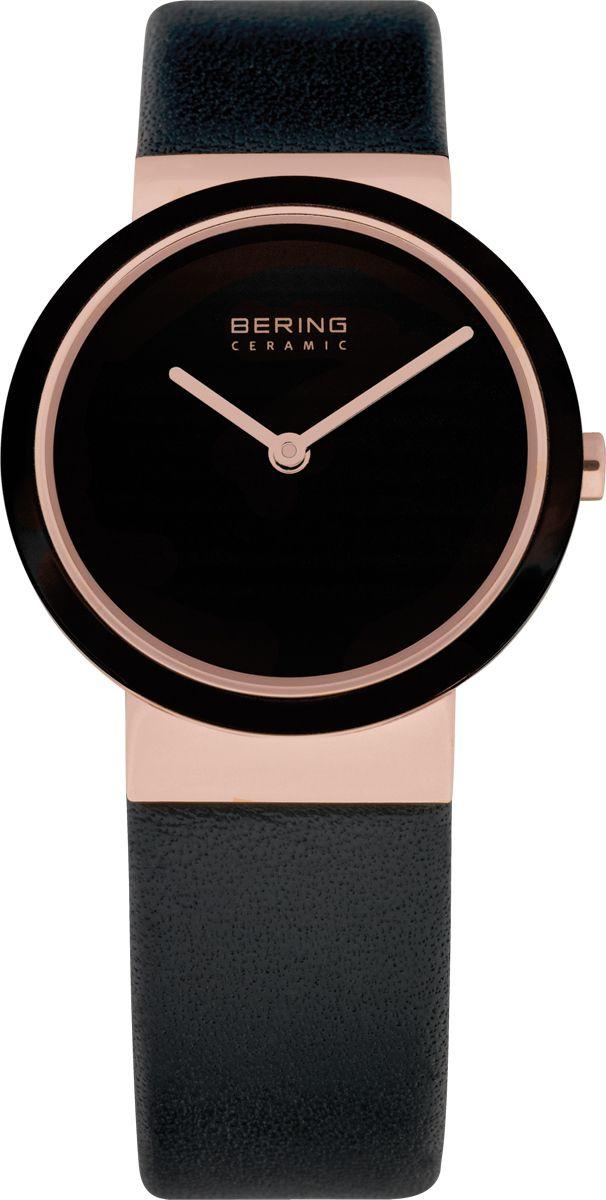 Bering Uhr 10729-446 mit Gravur