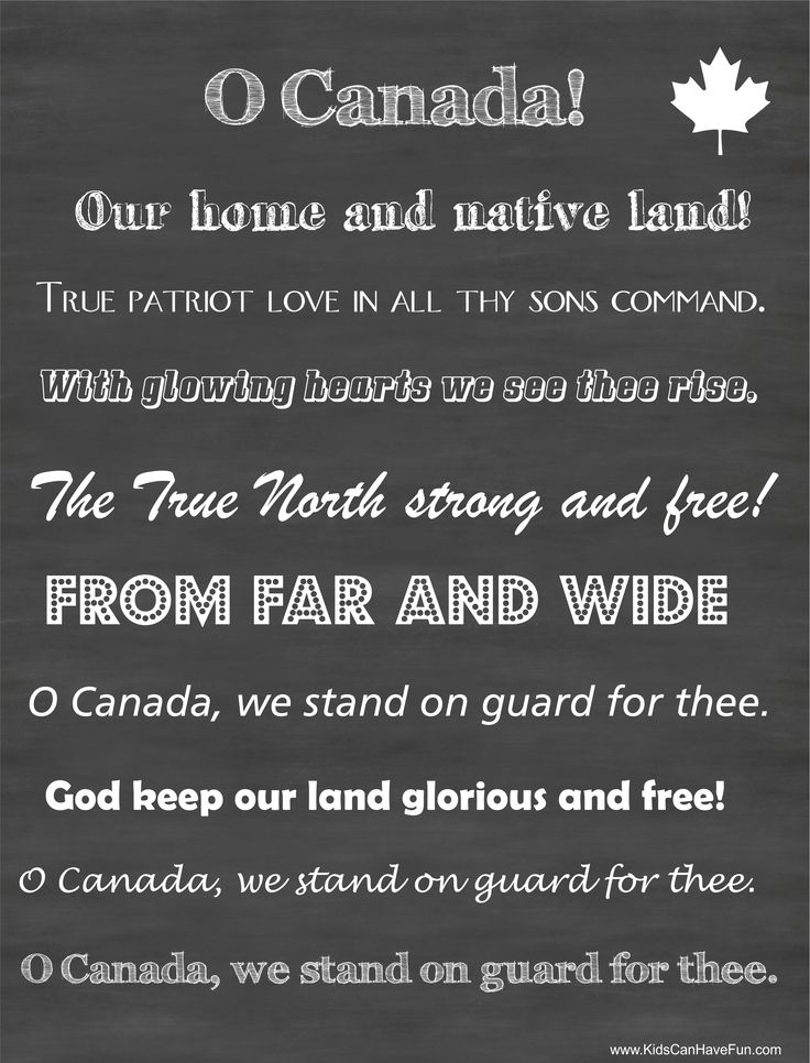 Canada National Anthem Chalkboard Poster http://www.kidscanhavefun.com/canadaday-activities.htm #canada #anthem #canadaday