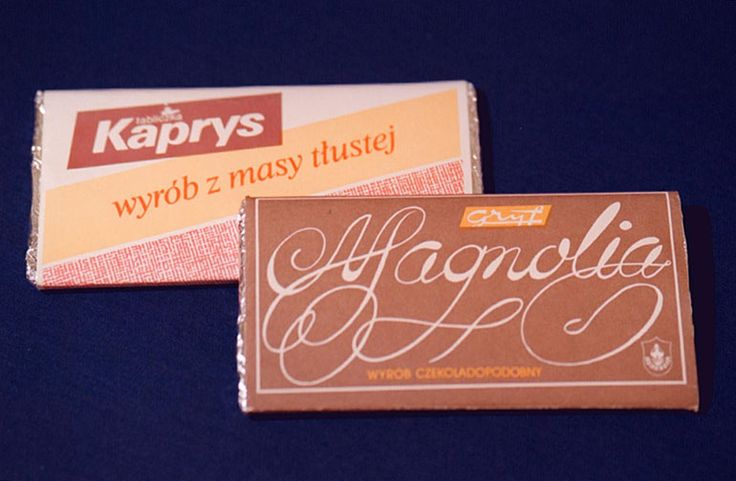 Chocolate-like products. Upper one is titled 'a greasy mass product', photo by Adam Golec / Agencja Gazeta