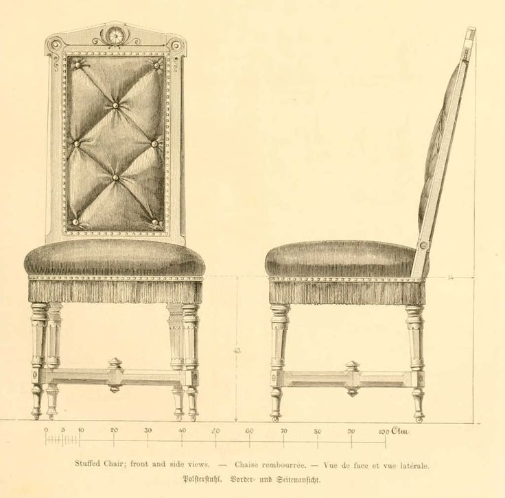 img/dessins meubles mobilier/chaise rembourree -.jpg