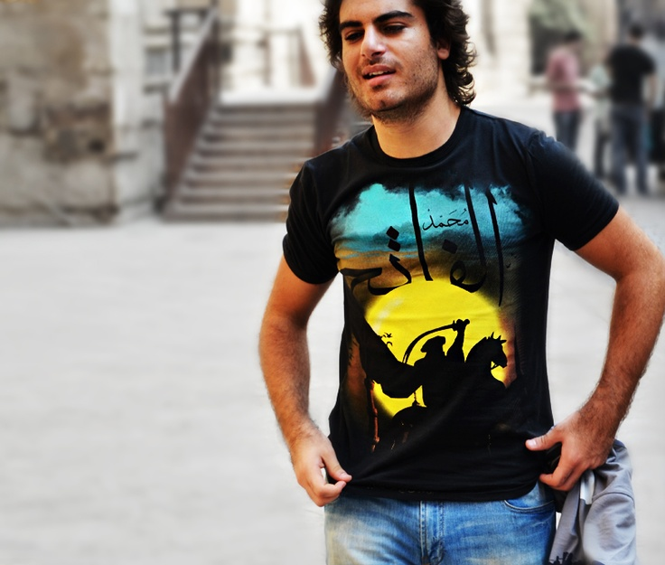 Muhammad Al Fateh T-shirt