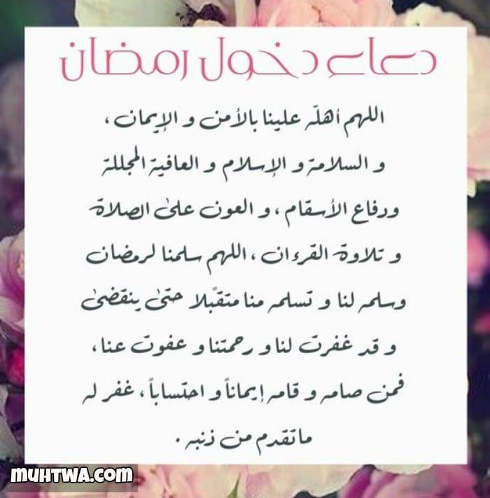أقوال عن شهر رمضان Words Math Arabic Calligraphy