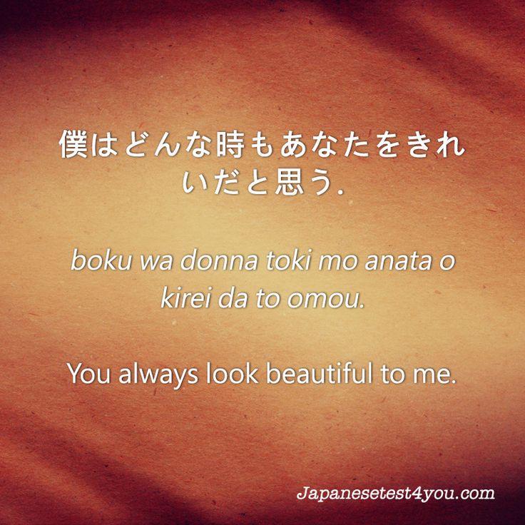 Japanese Love Quotes : ... --japanese-love-quotes-japanese-phrases.jpg